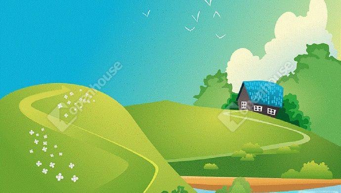 0. kép | Eladó Mezőgazdasági, Békéscsaba (#149590)